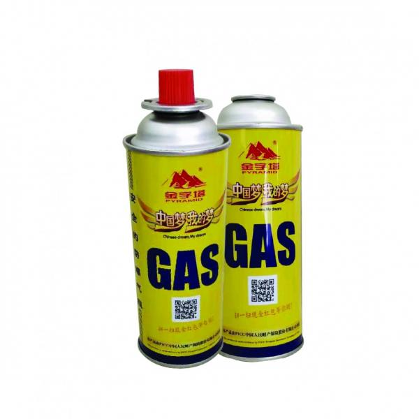 Printing aerosol portable butane gas cans with valve and cap