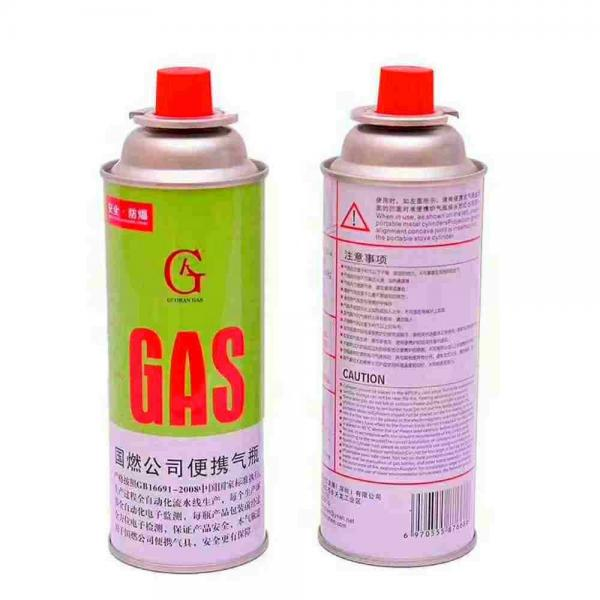 Camping Round Shape Small portable butane gas cartridge refill fuel gas can 220g
